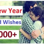 New Year 2020 Sad Wishes,New Year Wishes,Emotional New Year Wishes,Sentimental New Year Wishes,New Year 2020