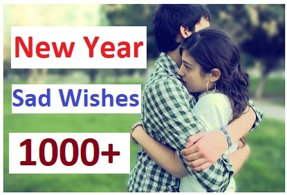 New Year 2021 Sad Wishes,New Year Wishes,Emotional New Year Wishes,Sentimental New Year Wishes,New Year 2021