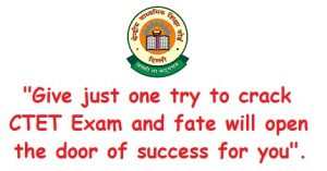 CTET Quotes, CTET Logo, CTET Motivation, Central Teacher Eligibility Test
